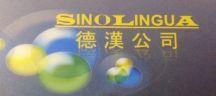 Chinesisch Lernen in Solingen, Mandarin Sprachschule, lernen in Sprachkursen, dolmetschen, übersetzen